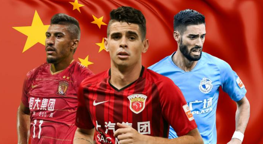 chinese football super league 2020